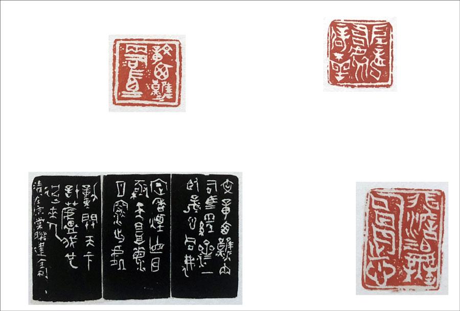 河南省第六届篆刻艺术展