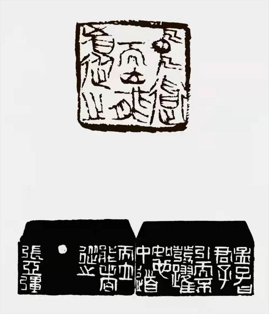 506.jpg