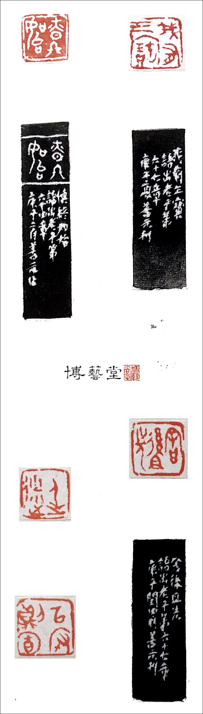 河南省首届草书作品展河南省第六届篆刻艺术展作品精选