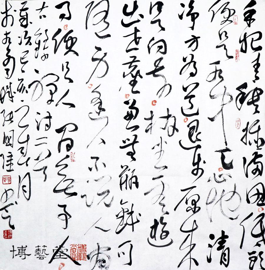 张国强花鸟画